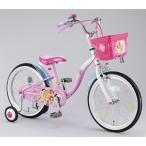 トイザらス限定 18インチ 子供用自転車 ファーストサイクル プリンセス 女の子向け