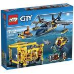 LEGO - トイザらス限定 レゴ シティ 60096 海底調査基地【送料無料】