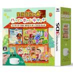 【3DSソフト】どうぶつの森 ハッピーホームデザイナー ニンテンドー3DS NFCリーダー/ライターセット