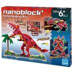 ナノブロックプラス ティラノサウルス・レックス