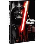【DVD】スター・ウォーズ オリジナル・トリロジー DVD-BOX 3枚組