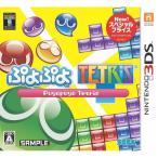 【3DSソフト】ぷよぷよテトリス スペシャルプライス
