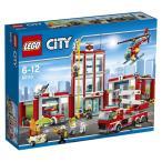 LEGO - レゴ シティ 60110  消防署【送料無料】