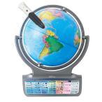 ショッピングしゃべる地球儀 しゃべる地球儀 パーフェクトグローブホライズン【送料無料】