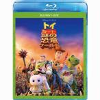 【DVD+ブルーレイ】トイ・ストーリー 謎の恐竜ワールド ブルーレイ+DVDセット