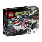 レゴ スピードチャンピオン 75873 アウディ R8 LMS ウルトラ
