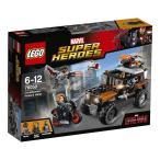 【クリアランス】レゴ スーパーヒーローズ 76050 クロスボーンズの強奪