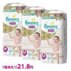 パンパース はじめての肌へのいちばん パンツ Mサイズ126枚(42枚×3) おむつ 紙おむつ 箱入り(カートン)