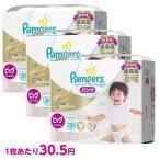 パンパース はじめての肌へのいちばん パンツ ビックサイズ  90枚(30枚×3)  おむつ 紙おむつ 箱入り(カートン)