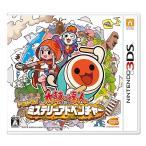 【3DSソフト】太鼓の達人 ドコドン! ミステリーアドベンチャー