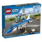 【オンライン限定価格】レゴ シティ 60104 空港ターミナルと旅客機【送料無料】