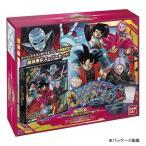【クリアランス】スーパードラゴンボールヒーローズ 9ポケットバインダーセット