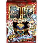 【クリアランス】DMD-34 デュエル・マスターズTCG DXデュエガチャデッキ 銀刃の勇者 ドギラゴン