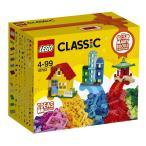 【オンライン限定価格】レゴ クラシック 10703 アイデアパーツ