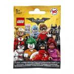 レゴ ミニフィギュア 6174875 レゴ(R)ミニフィギュア レゴ(R) バットマン ザ・ムービー