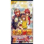 カードファイト!!ヴァンガードG ブースターパック第10弾 剣牙激闘