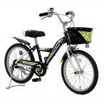 18インチ 子供用自転車 HEAD Hi-X kids