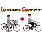 22インチ 子供用自転車 いち・ろく クロスバイクスタイル(マットブラック)【送料無料】