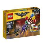 レゴ バットマン 70900 ジョーカー 気球で逃亡