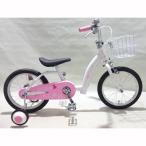 トイザらス AVIGO 16インチ 子供用自転車 コーラル