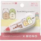 【クリアランス】すみっコぐらし MONO 修正テープ