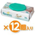 パンパース 肌へのいちばん おしりふき 672枚(56枚×12個パック)おしりふき箱入り