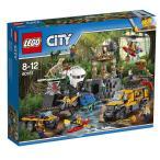 LEGO - 【オンライン限定価格】レゴ シティ 60161 ジャングル探検隊【送料無料】