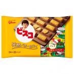 ビスコ発酵バター仕立てアソートパック 大袋(2枚x22パック)【お菓子】