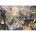 1000ピース ジグソーパズル 美女と野獣 Beauty and the Beast Falling in Love 51x73.5cm