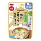 おうちのおかず 豚肉とブロッコリーの豆乳シチュー 【9ヶ月〜】