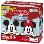 トイザらス限定 【パンツタイプ】 マミ-ポコ パンツ L(9〜14Kg) 132枚 (44枚×3袋)