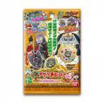 妖怪ウォッチ  妖怪メダルトレジャー05  復活!大秘宝妖怪と歴戦のエンマたち!