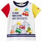 【ホットビスケッツ】ビーンズくん クレーンゲームモチーフ Tシャツ(マルチ×90cm)