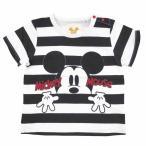 ディズニー ミッキー 半袖 ボーダーTシャツ(ホワイト×95cm)