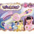 【オンライン限定価格】魔法×戦士  マジマジョピュアーズ!  マジョカルミナ