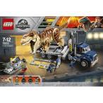 LEGO - レゴ ジュラシック・ワールド  75933 T-レックスの輸送【送料無料】