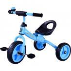 トイザらス限定 シンプル三輪車 ブルー