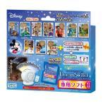 ディズニー&ディズニー/ピクサーキャラクターズ 動く絵本プロジェクター Dream Switch(ドリームスイッチ)専用ソフト1