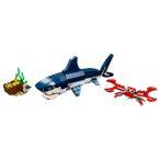 レゴ LEGO  クリエイター 深海生物 31088
