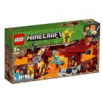 レゴ マインクラフト 21154 ブレイズブリッジでの戦い
