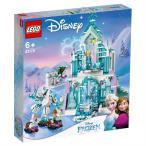 """レゴ ディズニープリンセス 43172 アナと雪の女王 """"アイスキャッスル・ファンタジー"""