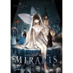 Miraris(ミラリス)【オンライン限定】