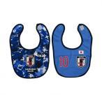 JFAサッカー日本代表 スタイ 2枚組 (ブルー×フリー)