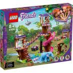 【オンライン限定価格】レゴ フレンズ 41424 フレンズのジャングルレスキュー基地【送料無料】