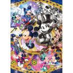 ディズニー 300ピース ジグソーパズル ミッキー&ミニーフォーエバー【クリアランス】