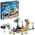 レゴ シティ 60290 レゴシティスケートパーク ロードプレート付