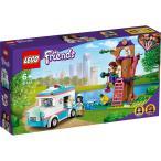 レゴ フレンズ 41445 どうぶつクリニックの救急車