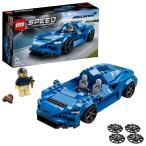 レゴ スピードチャンピオン 76902 マクラーレン Elva