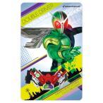 仮面ライダーW 変身サウンドカードセレクション サイクロンジョーカー