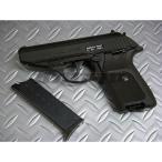 ガスブローバック シグザウエル P230JP ブラック ヘビーウエイト KSC